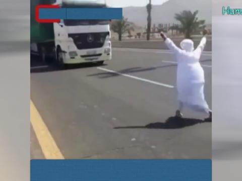 Smiješno,  Arapski video klipovi